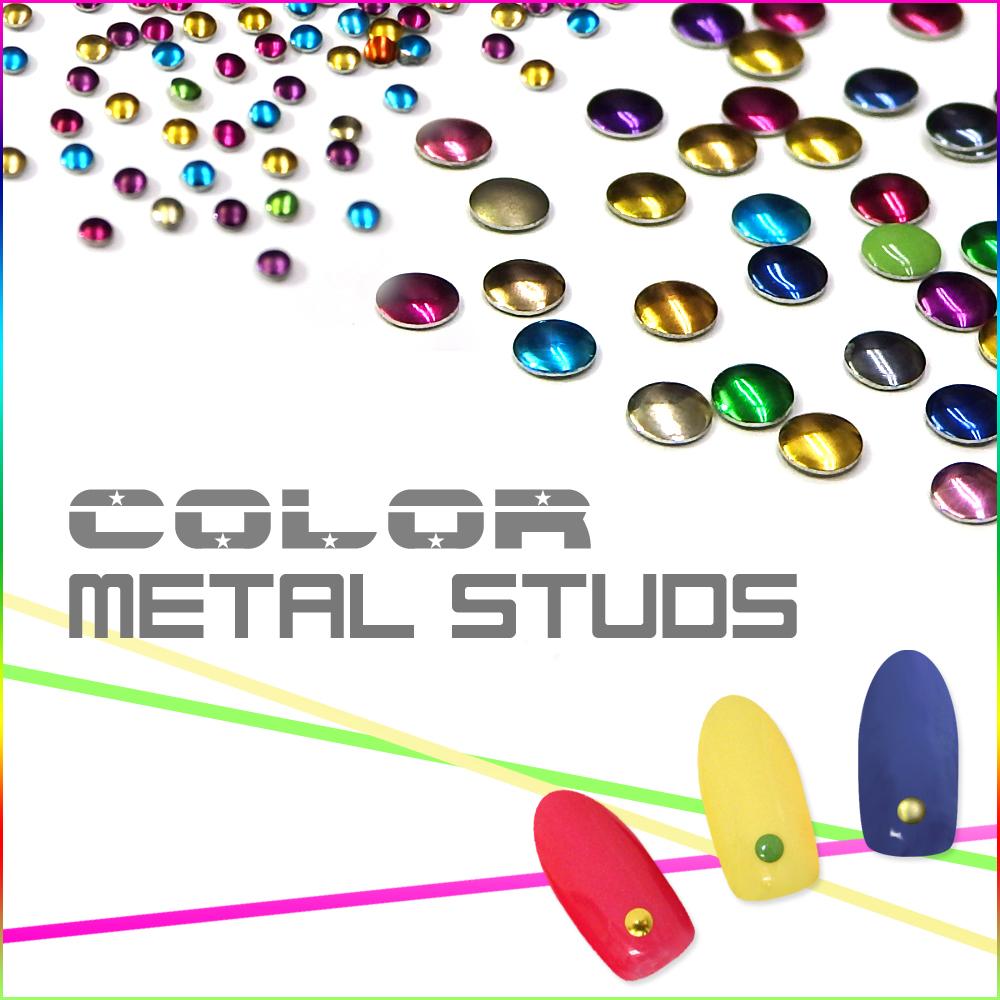 ネイル・レジン 【カラーMIX!】メタルスタッズ 1.5mm 3mm カラーメタルスタッズ カラースタッズ