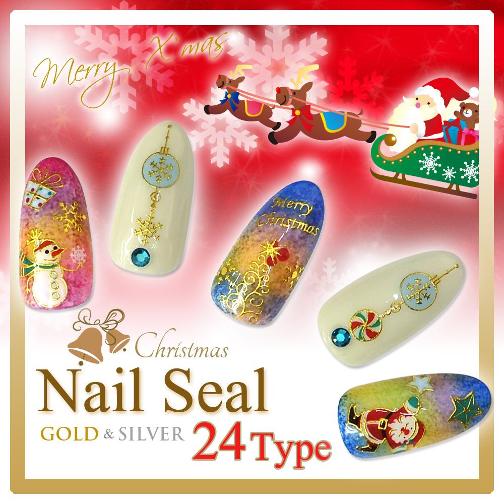 ネイル・レジン 【クリスマス♪高品質】ネイルシール 24種♪ ゴールド、シルバー