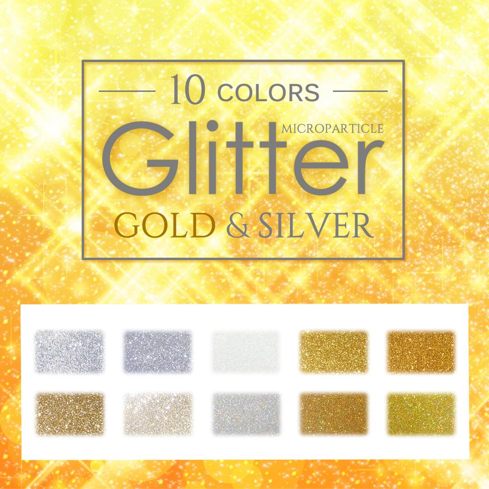 ネイル・レジン 業務用 大容量100g【極上・高細密】グリッターパウダー ゴールド&シルバー10色